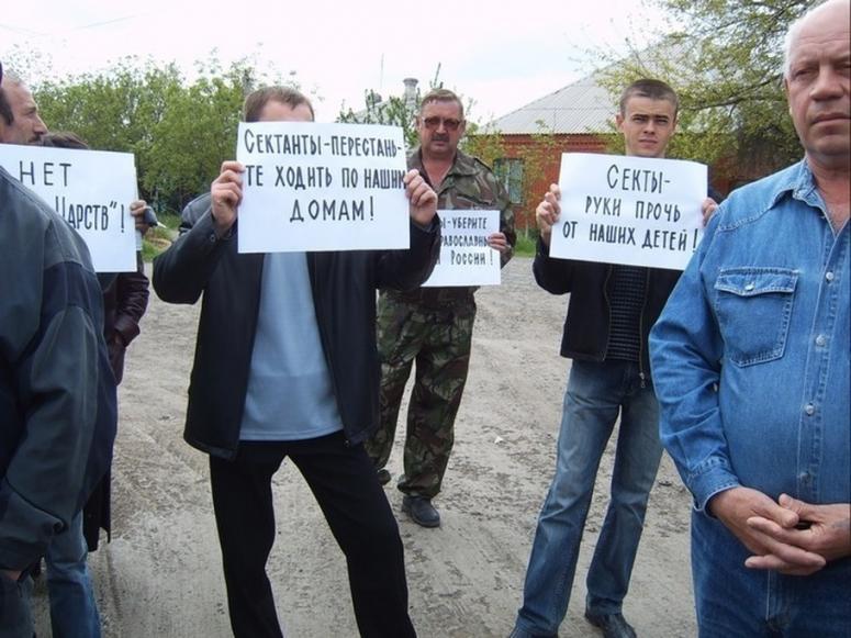 Верховный суд России запретил головную организацию «Свидетелей Иеговы»