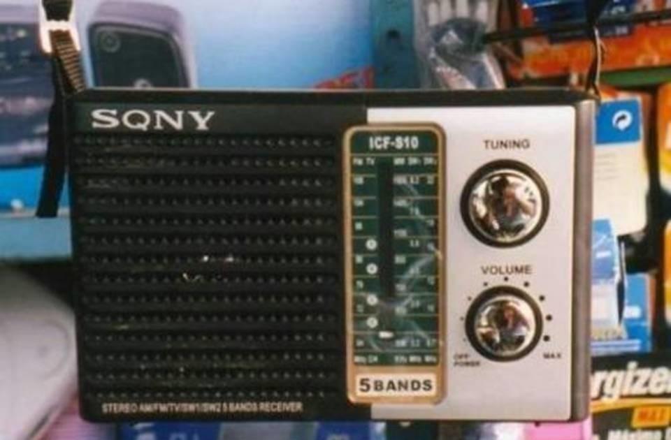 Радиоприемники производит SQNY.