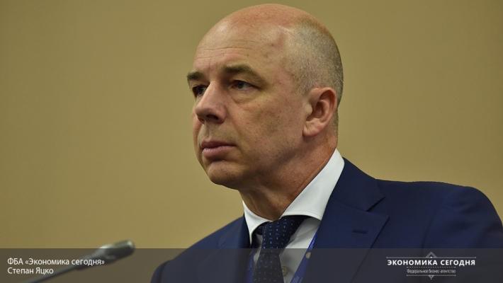 Министр финансов подготовит предложения поизменению налоговой системы квесенней сессии