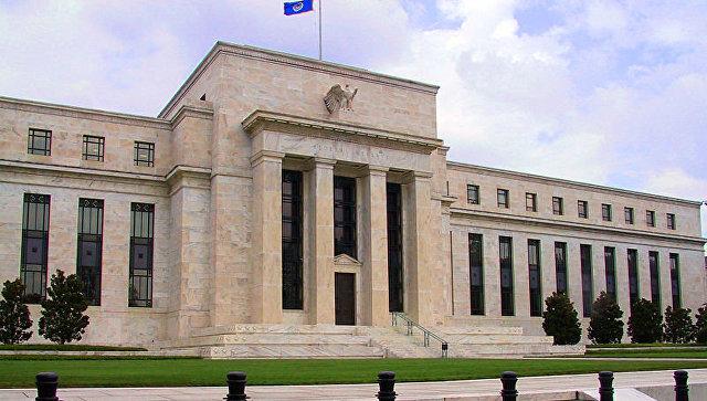 Руководитель одного избанков ФРС отправлен вотставку замногозначительное молчание