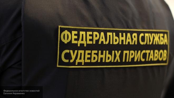Судебные приставы Самары взыскали сдолжника-организации неменее 420 млн руб.