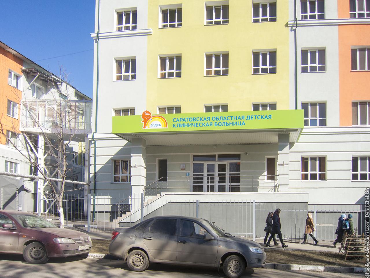 Больница семашко в самаре гинекология