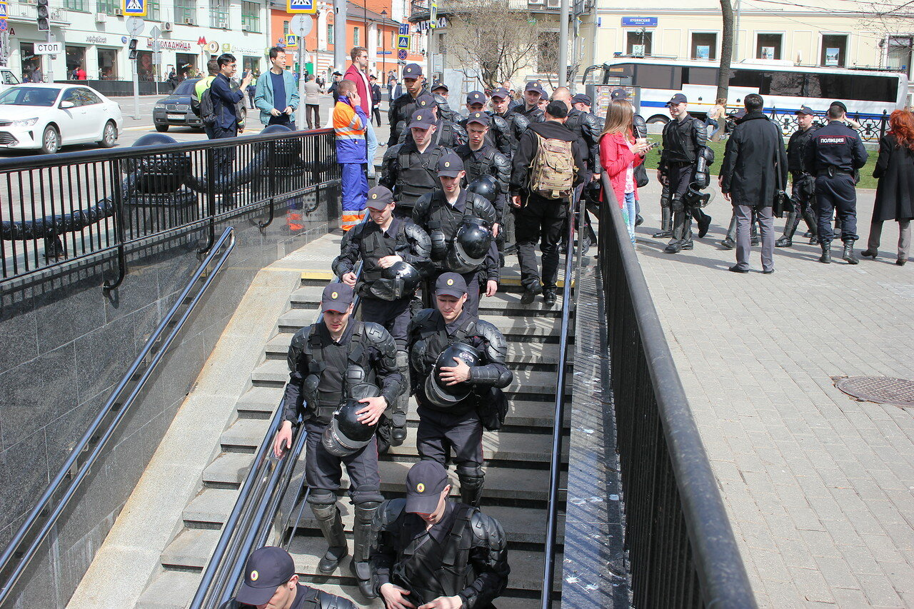 Акция «Надоел» в Москве