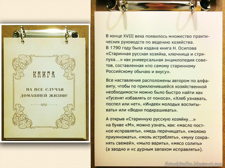 Петербургская кухня книга скачать