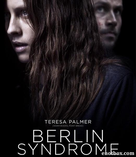 Берлинский синдром / Berlin Syndrom (2017/WEB-DL/WEB-DLRip)
