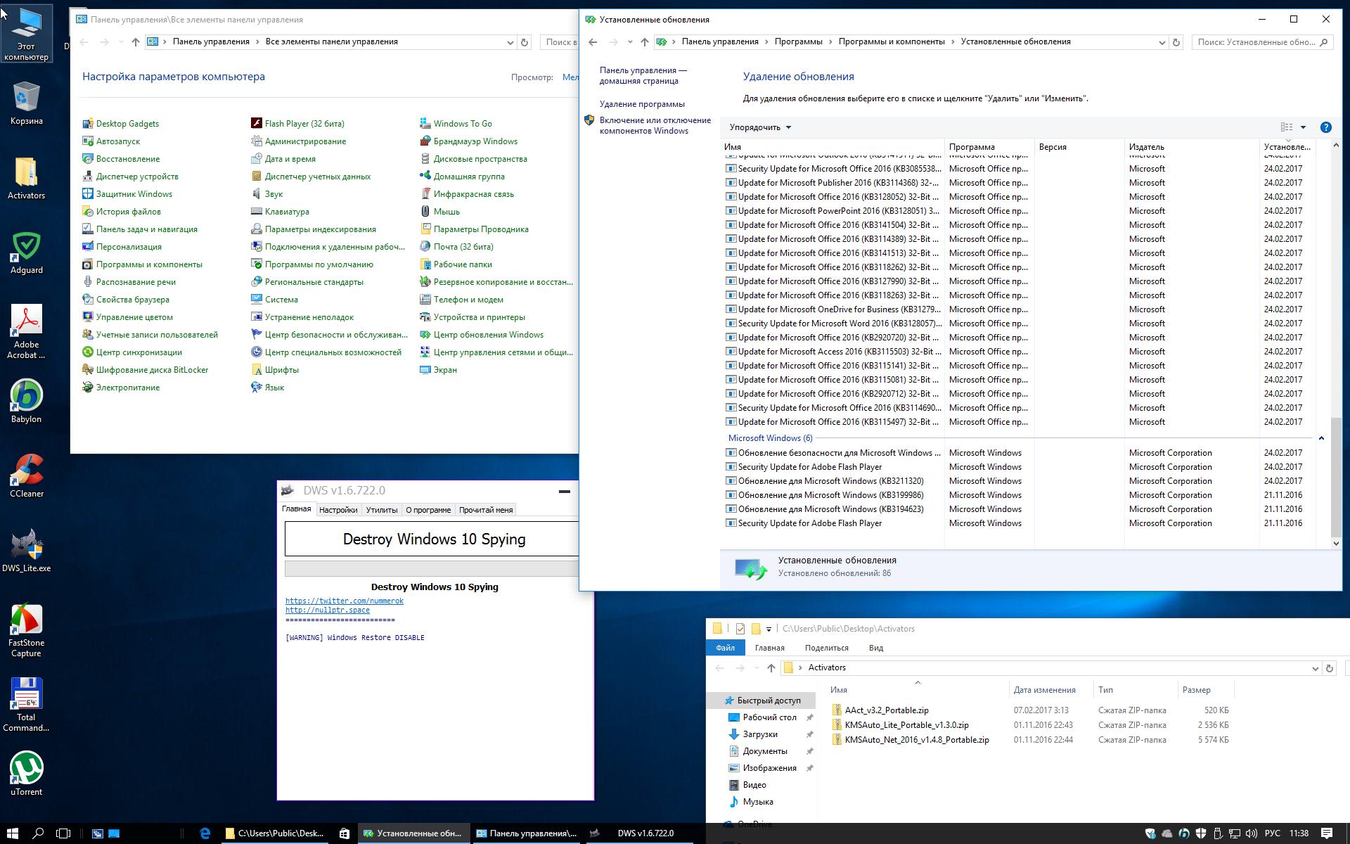 знакомство с windows 10 torrent