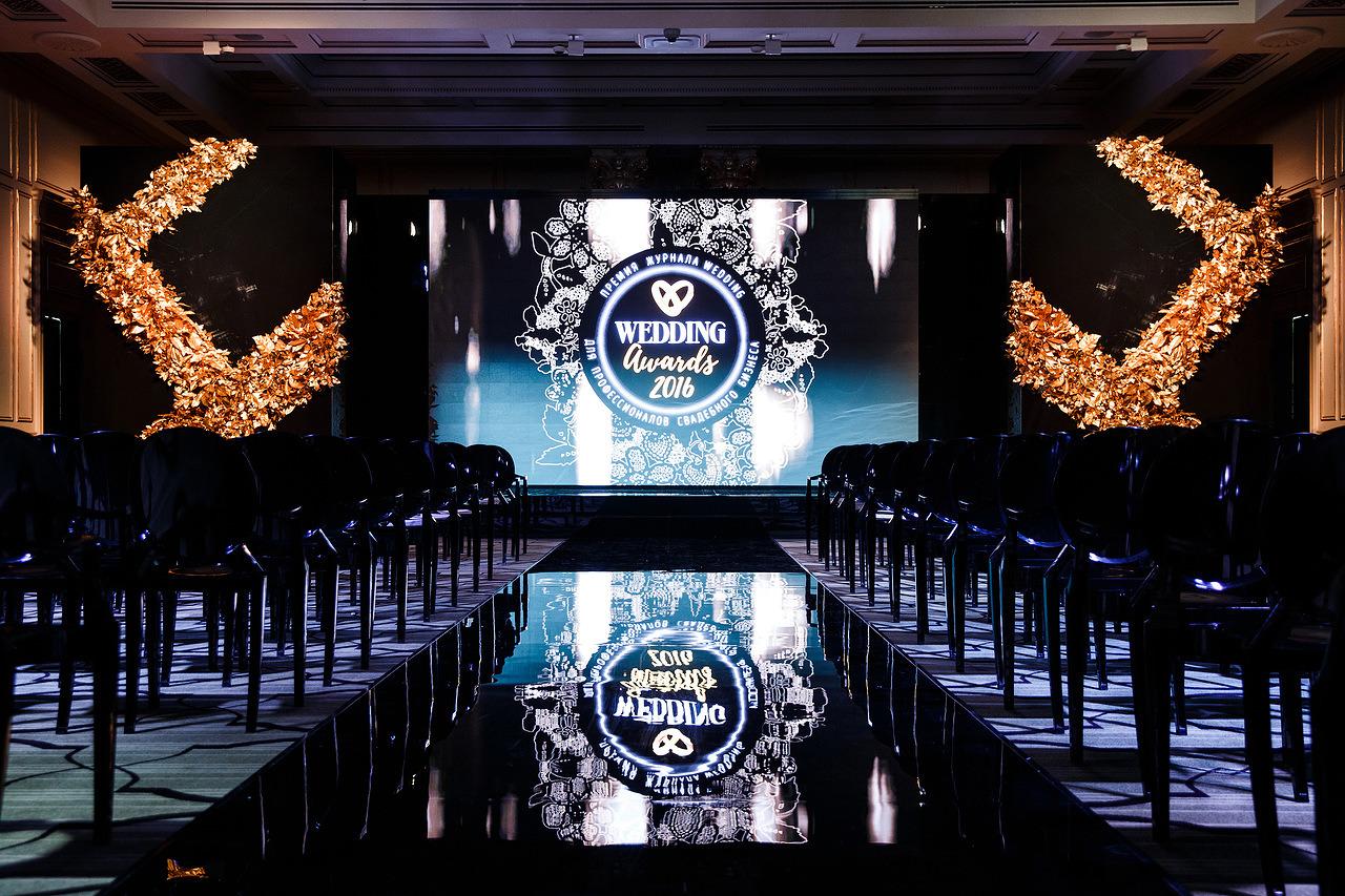 wedding awards 2016 special day