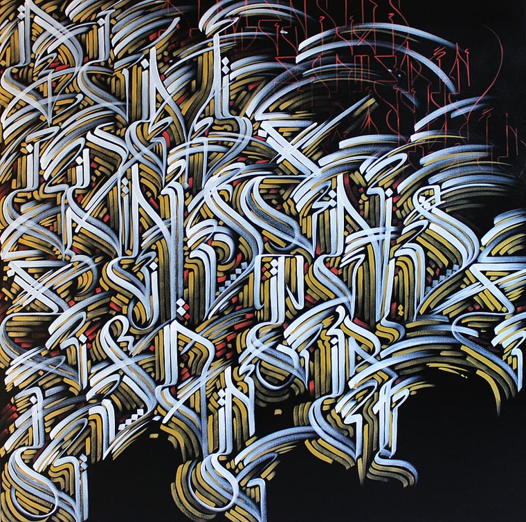 Between Street Art and Calligraphy - The explosive creations of ASU