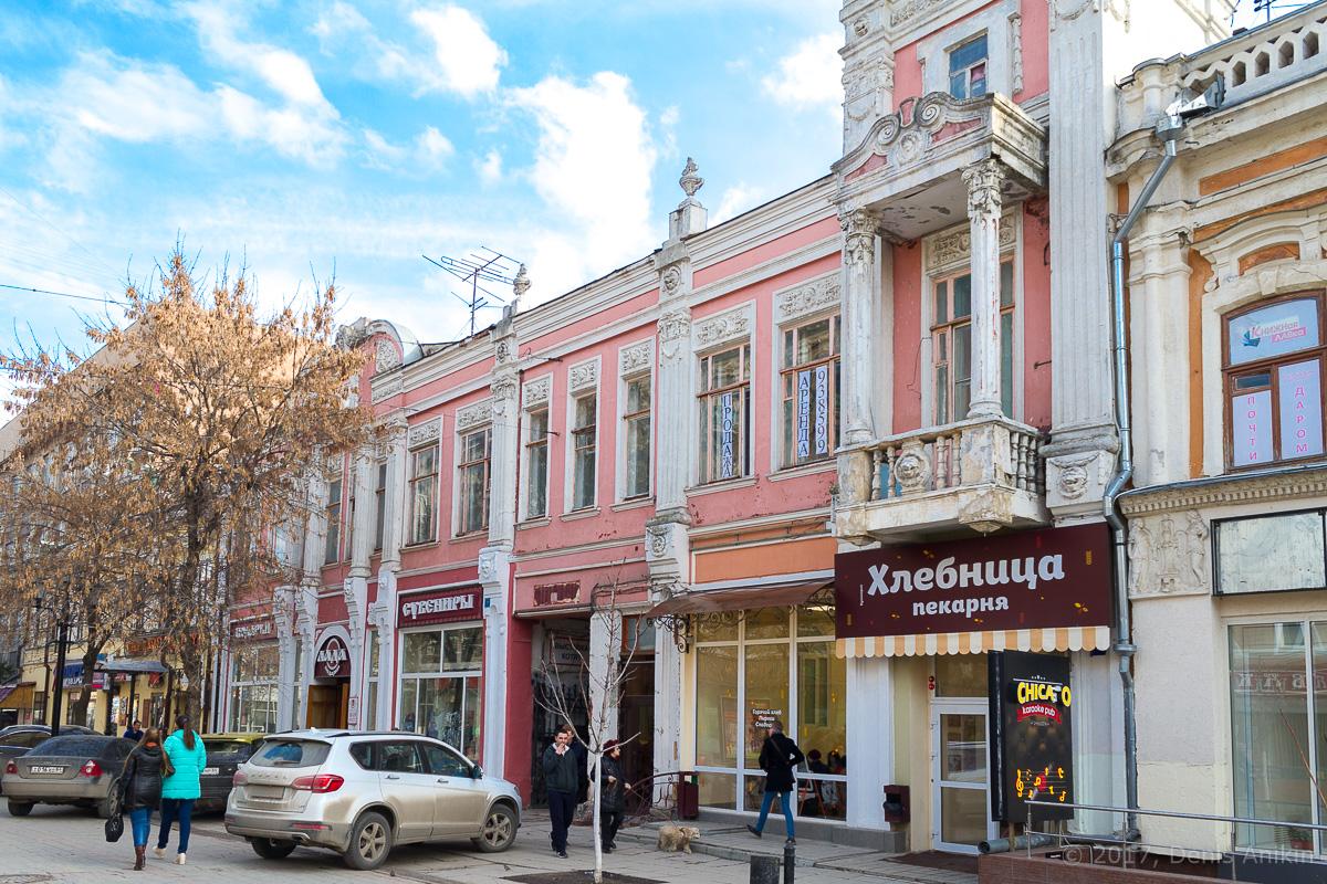 саратов проспект стрелка ремонт фото 9