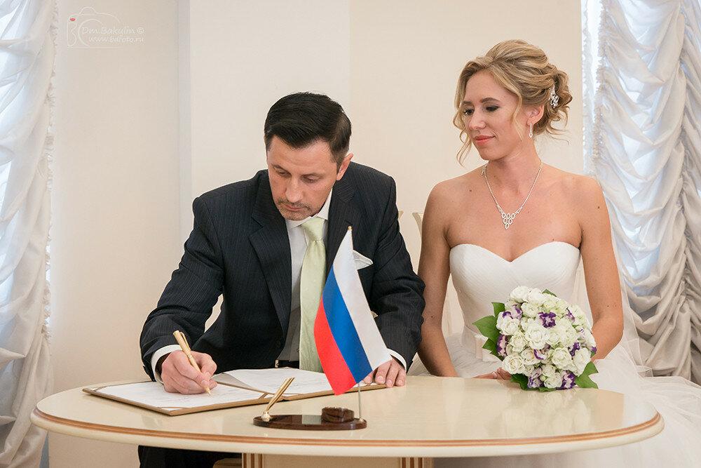 Игорь и Дарья