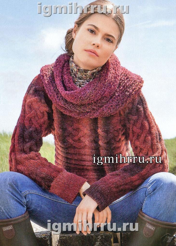 Теплый меланжевый пуловер, связанный поперек и дополненный снудом. Вязание спицами