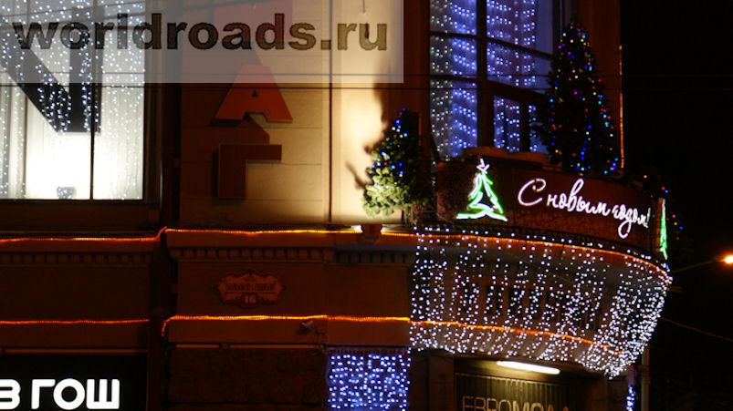 Новогодний Ростов-на-Дону