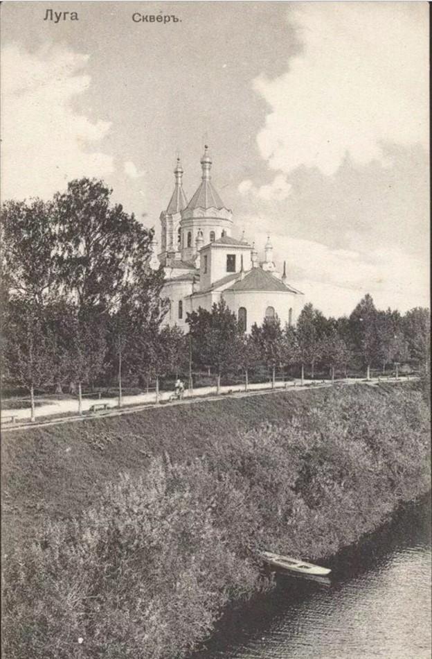 Сквер. Вид на Воскресенский и Екатерининский соборы