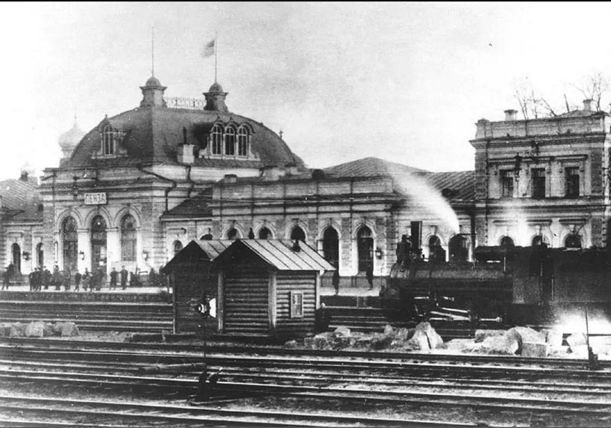 Станция Пенза Сызрано-Вяземской железной дороги