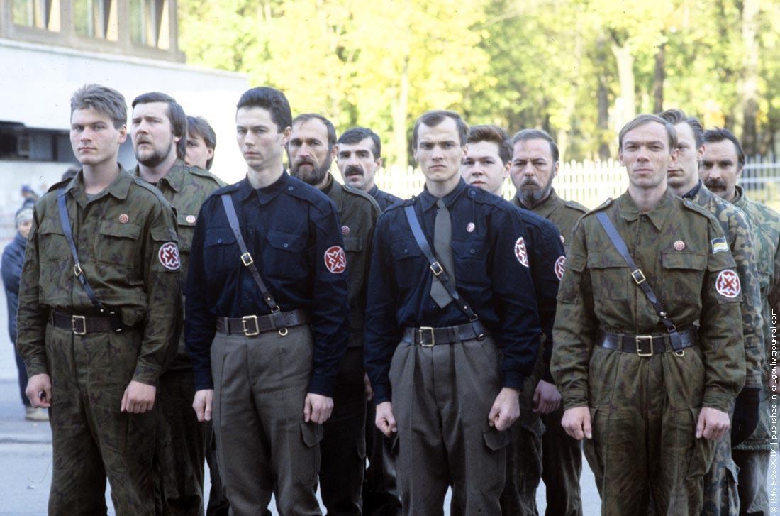 Члены общества «Русское национальное единство» Александра Баркашова
