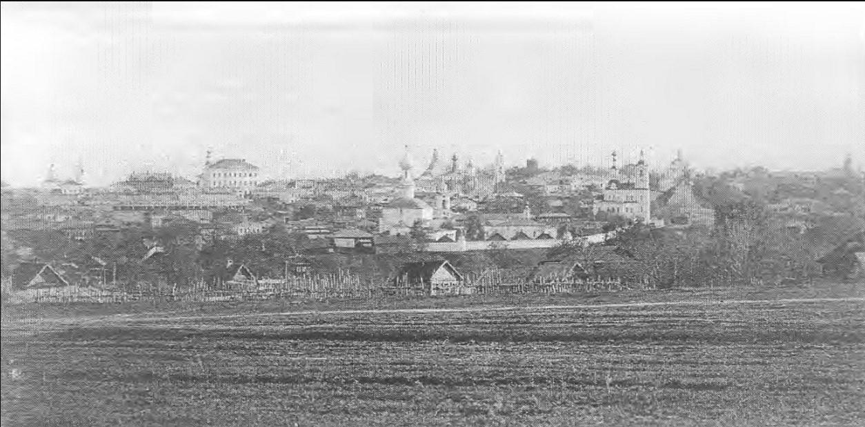 Вид на центральную часть города из-за реки Лыбедь. 1891 - 1897