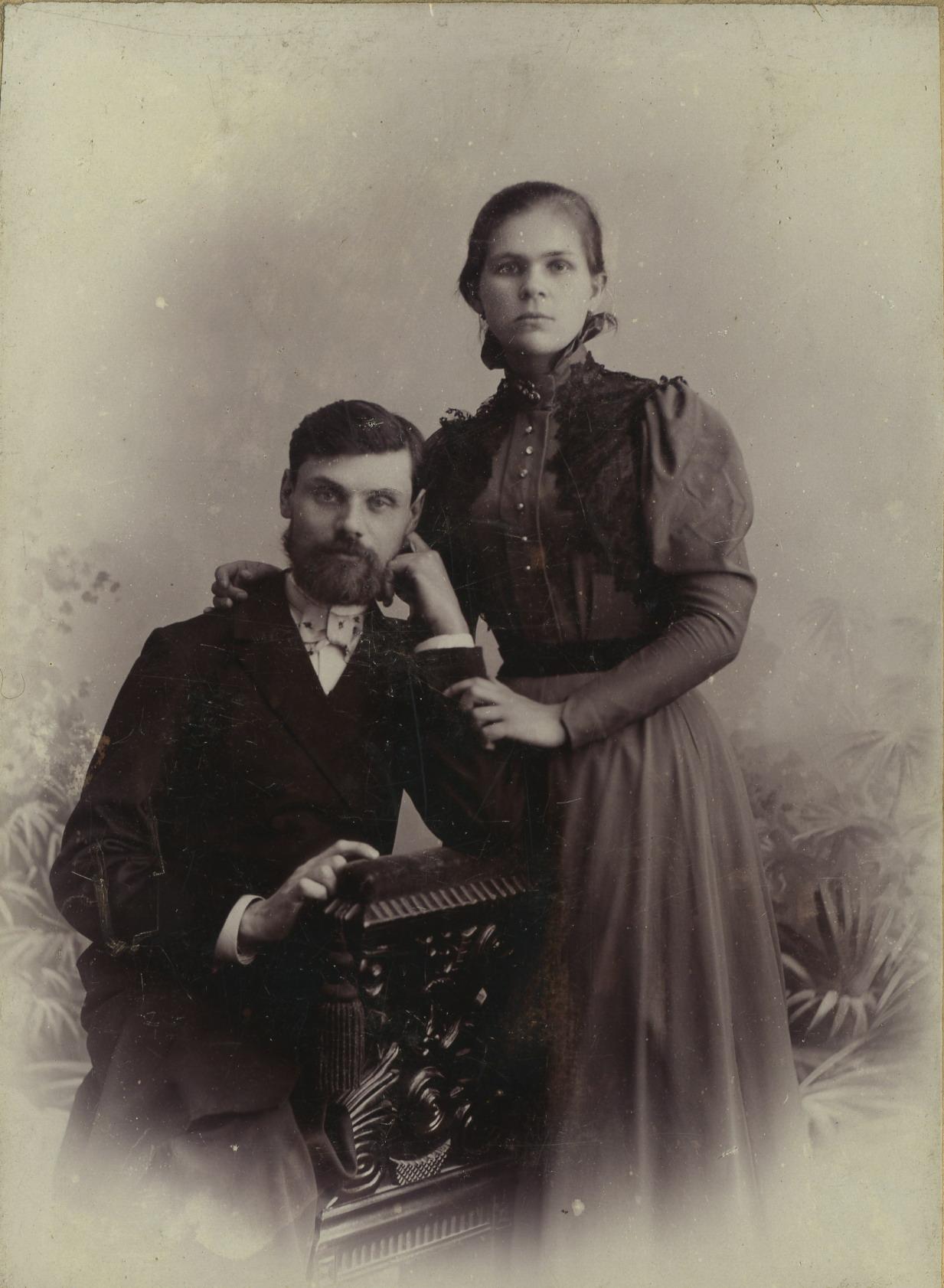 Портрет супружеской пары. 1900 – 1903