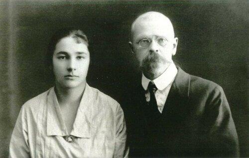 Л.С. Китицына и В.И. Смирнов. Фото 1927 г