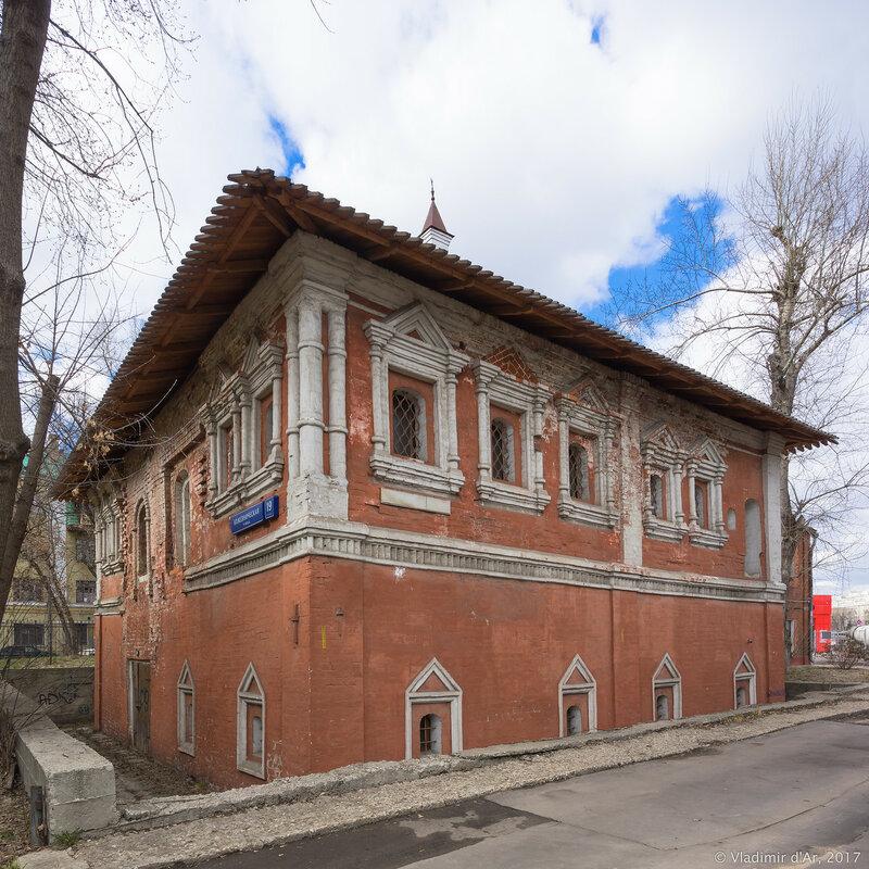 Слободские палаты