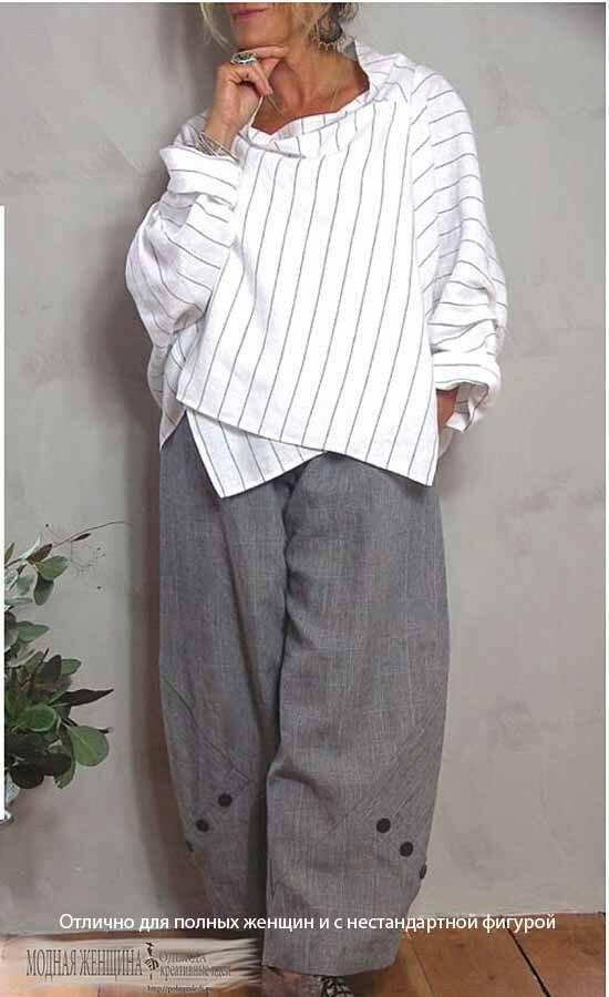 отличный Look для полных. Свободная блуза из льна и широкие брюки из хлопка .jpg
