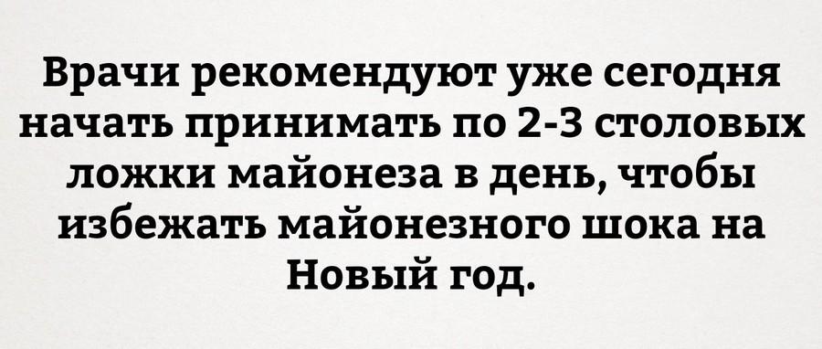 Подборка интересных и веселых картинок 06.12.16