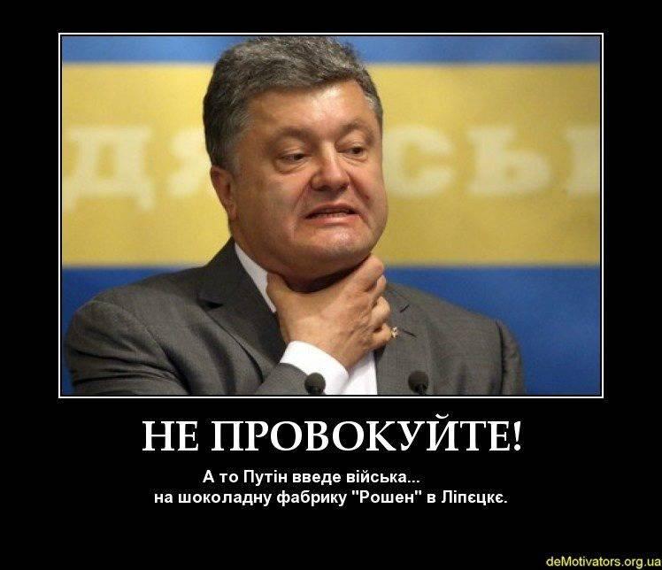 Европа будет иметь проблемы с доверием, если не выполнит обещание и не даст Украине безвиз, - Хан