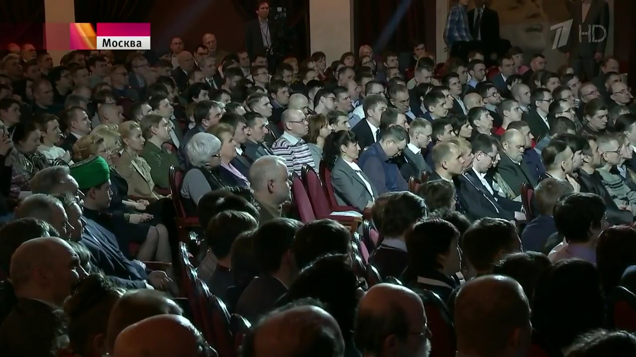 В Москве открылся съезд «Родительского всероссийского сопротивления»