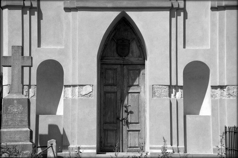 Католическое кладбище в Сопоцкине (Гродненская область, Беларусь)