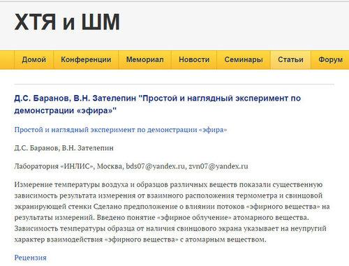https://img-fotki.yandex.ru/get/105284/223316543.53/0_1ebd31_d56d505d_L.jpg