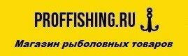 Proffishing.ru - всё для рыбалки