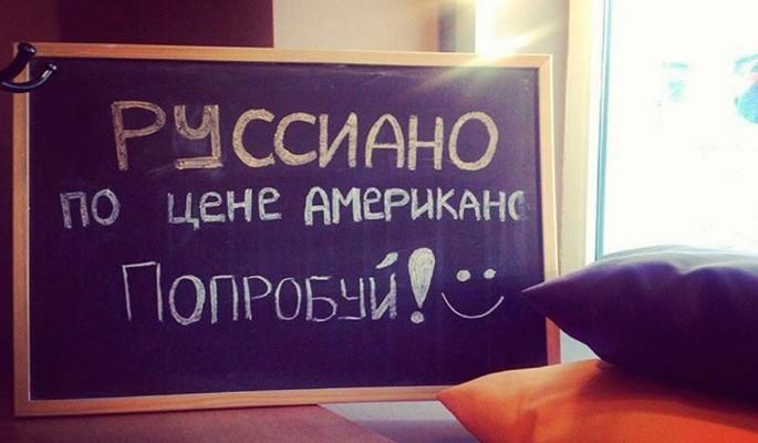 В2014 году некоторые кафе Крыма изменили название кофе