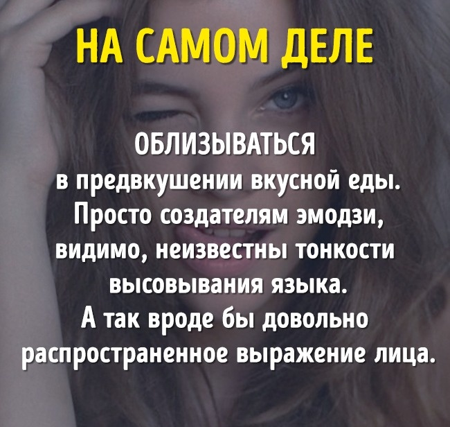 © leaveit2divac