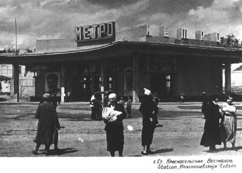 «Красносельская» (проектное название — «Гаврикова улица»).