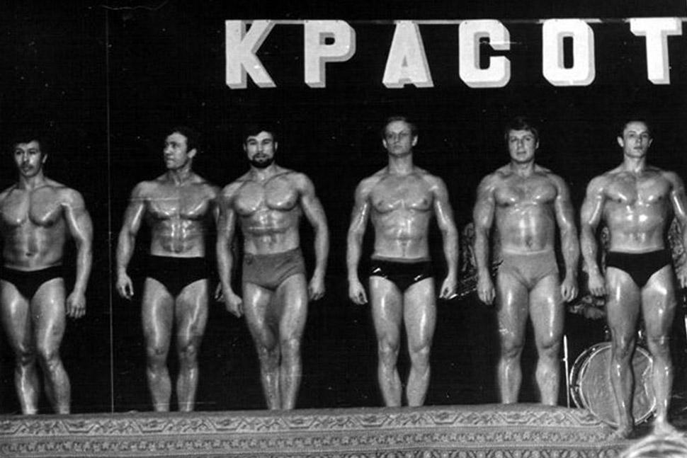 Гонения на бодибилдинг закончились лишь с приходом перестройки: в 1986 году в Люберцах состоялся пер