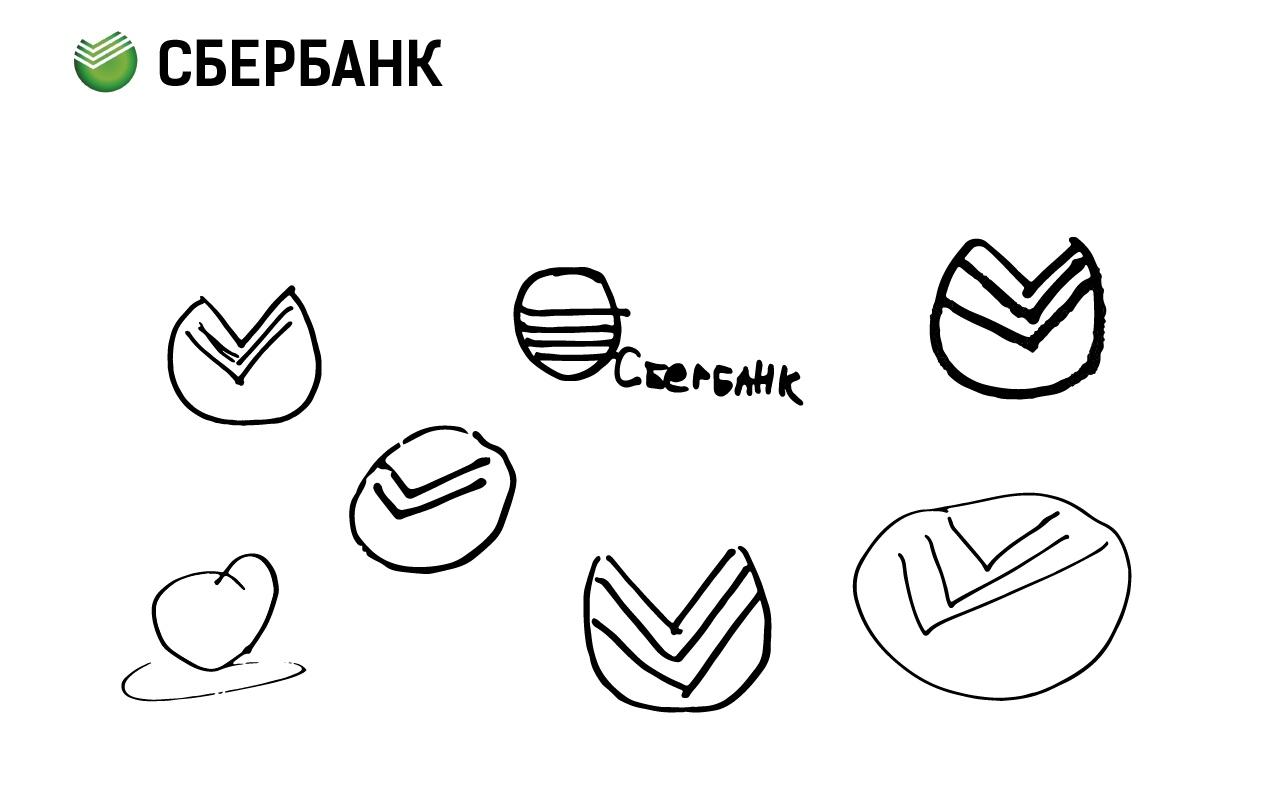У большинства в памяти, видимо, отразился старый лого Сбербанка, без небольшой асимметрии, которая п