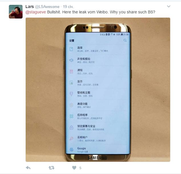 Самсунг опровергла анонс Galaxy S8 наMWC 2017