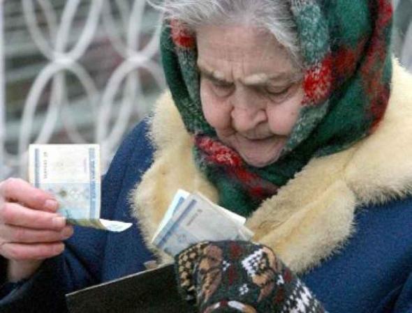 Пенсия вТюменской области будет выше
