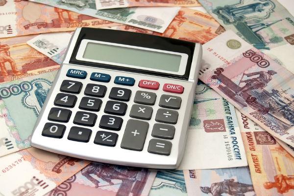 Недельная инфляция в Российской Федерации замедлилась донуля впервый раз заполгода