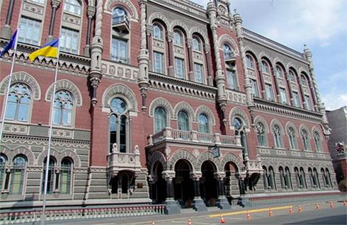 Украинские банки должны НБУ 70,9 млрд. грн