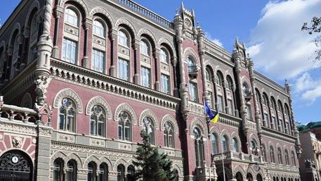 ВКиеве поведали о вероятной судьбе русских банков, работающих вгосударстве Украина