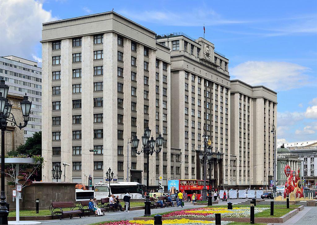 В государственной думе готовится проект закона опатриотическом воспитании
