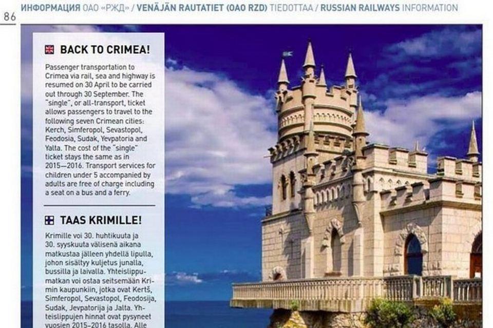 VRизымает весь тираж журнала Allegro из-за рекламы Крыма