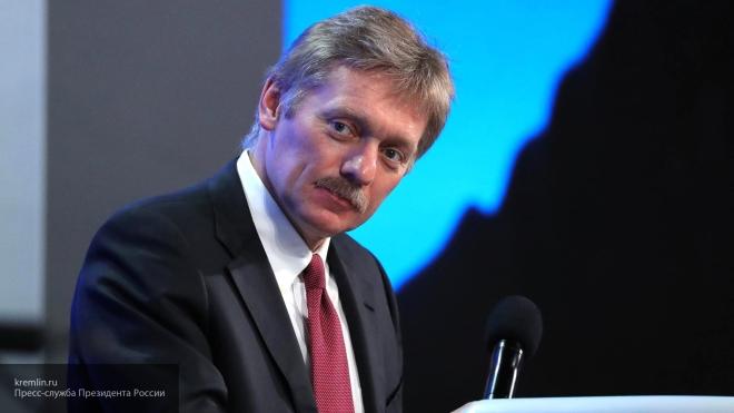 Песков назвал обвинения вадрес РФ вкибератаках «фейковыми новостями»