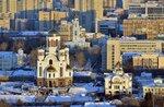 Екатеринбург 2017