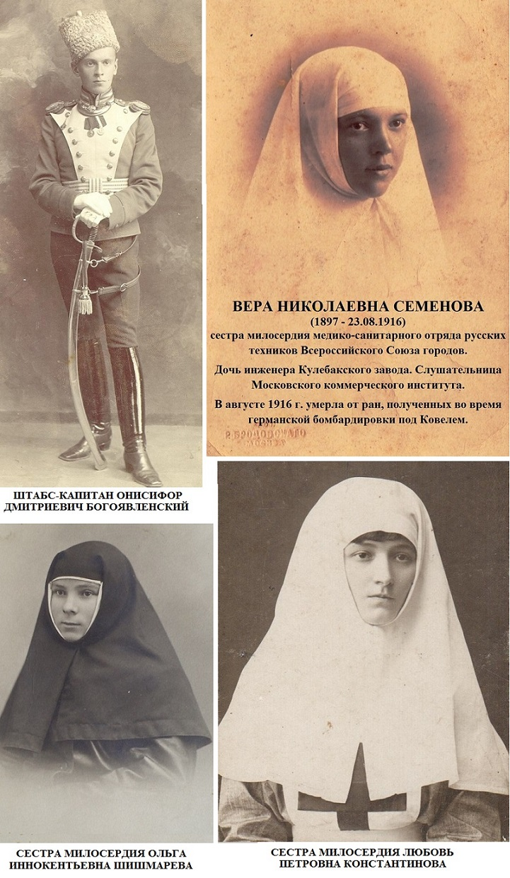 О строительстве торгово-развлекательного центра на Братском кладбище героев Первой Мировой войны. 0_19b018_f1a03376_orig