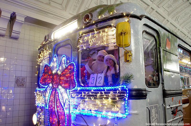 00. Новогодний поезд метро. 15.01.17.18..jpg