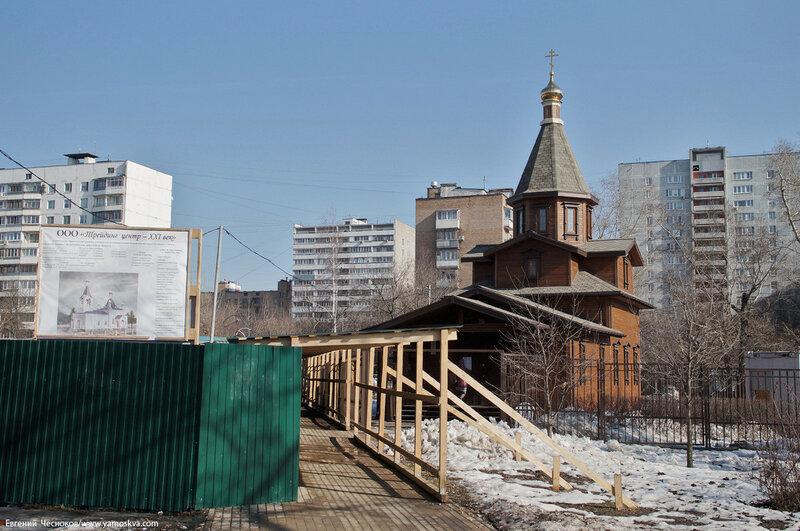 69. Новомосковская ул. часовня. 10.03.17.02..jpg