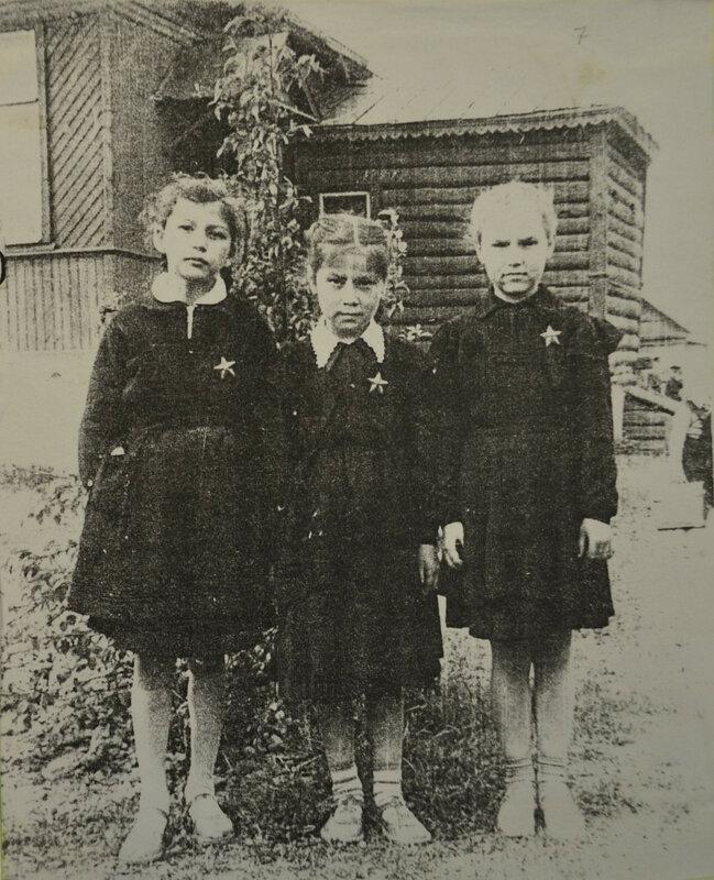 Очаковские первокласницы 1945 года