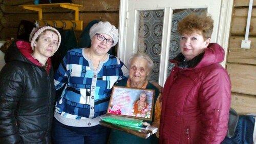 80 лет Ветерану труда Галине Тимофеевне  Буданиной