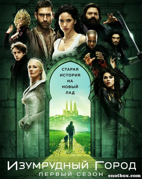 Изумрудный город / Emerald City - Полный 1 сезон [2017, WEB-DLRip | WEB-DL 1080p] (LostFilm | SDI Media)